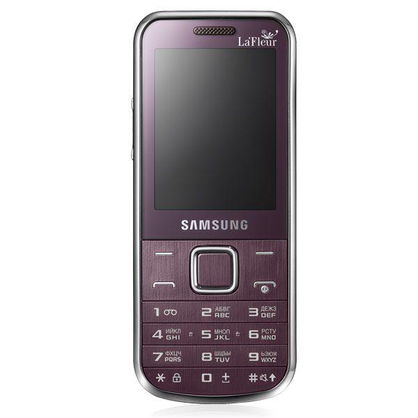 Samsung Cardinal - un smartphone pentru orice buzunar