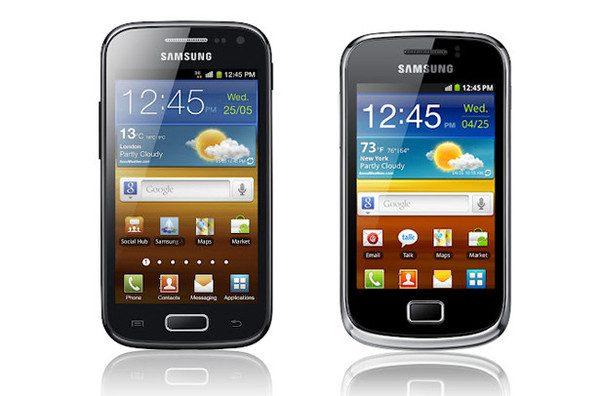 Samsung GALAXY Ace 2 este dotat cu un procesor dual-core de 800MHz