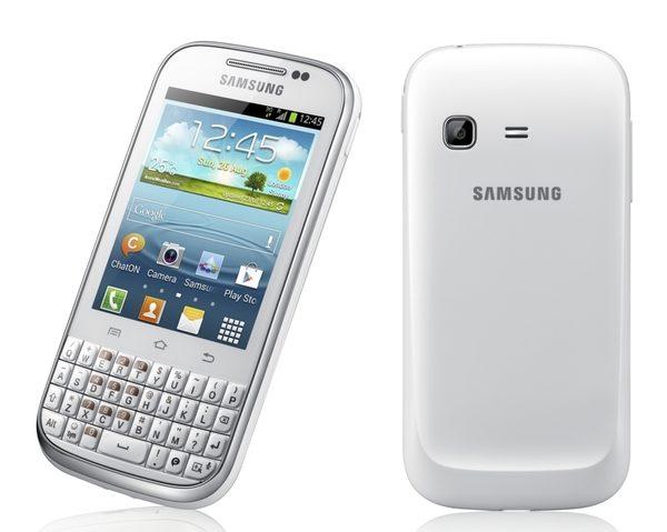 Samsung Galaxy Chat - cel mai nou model din familia Galaxy