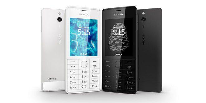 Nokia 515 – vârful de gamă al telefoanelor clasice