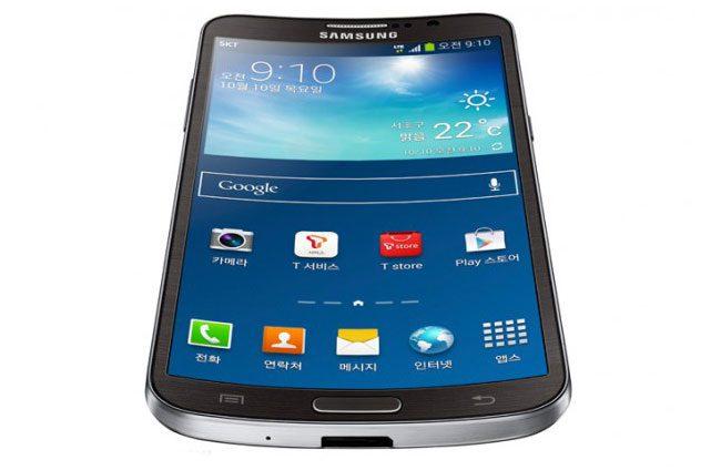 Samsung Galaxy Round, primul smartphone cu ecran OLED curbat