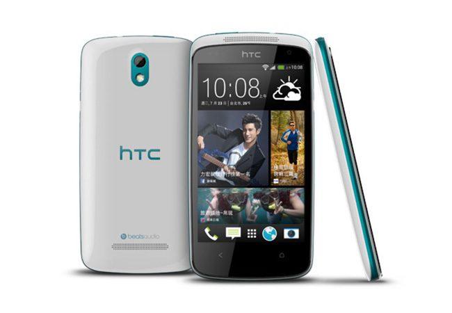 HTC Desire 500, un smartphone ieftin cu dotari de baza