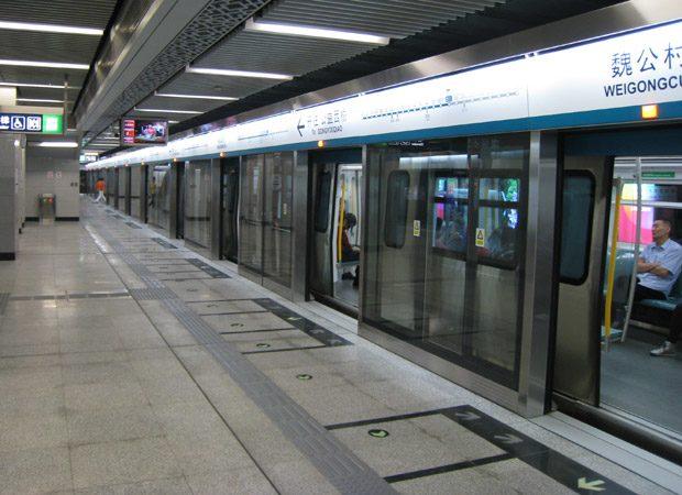 Metrou oprit intr-o statie din Beijing