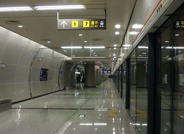 La Seul, o simpla magistrala are aproape 50 de kilometri