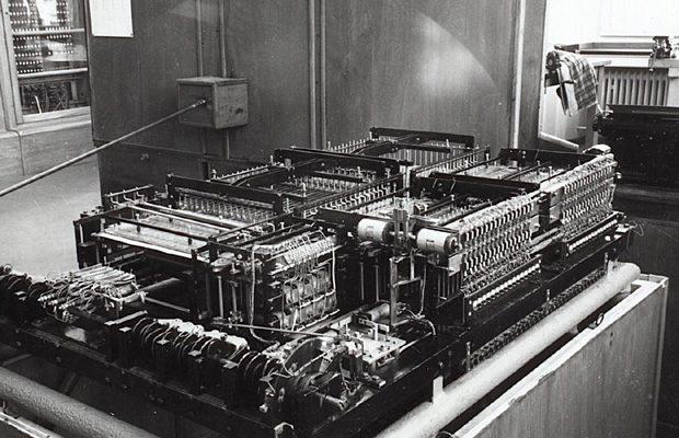 Z4, primul calculator digital