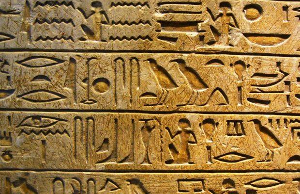 Egiptenii au fost primii care s-au exprimat in scris