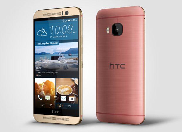 HTC One M9 este disponibil inclusiv in culoare roz