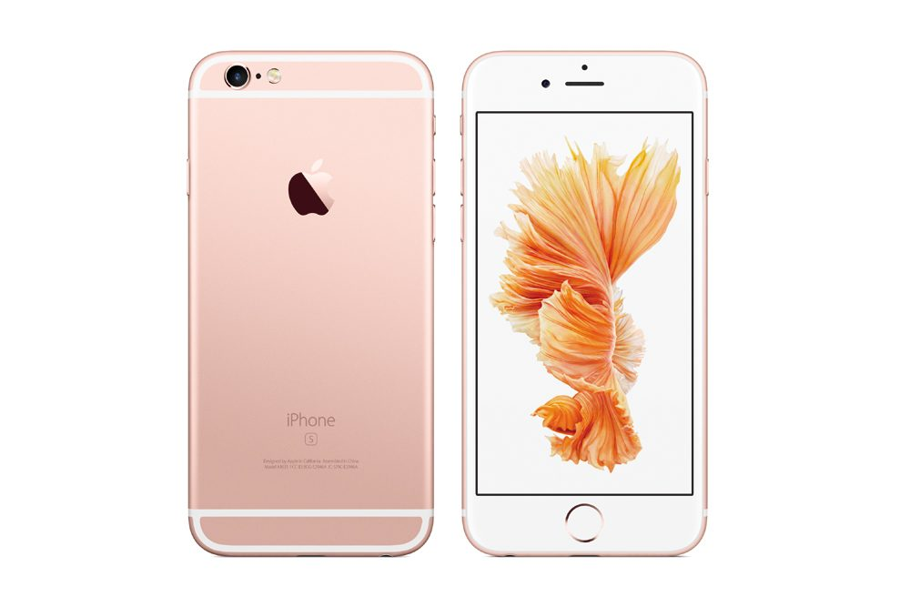 iPhone 6s este disponibil intr-o noua culoare: Rose Gold