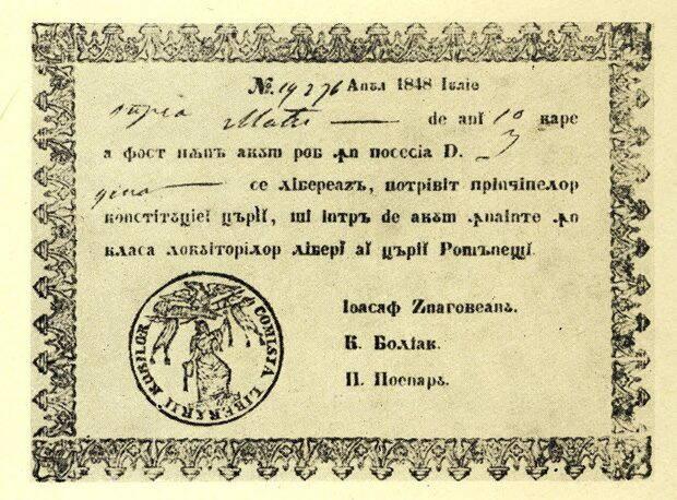 Certificatul pprin care Petrche Poenaru a eliberat tigani din robie