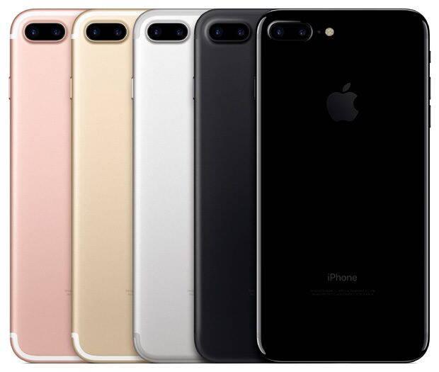 Culorile in care este disponibil iPhone 7 Plus