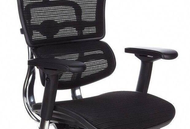 scaun-ergonomic-tapiserie