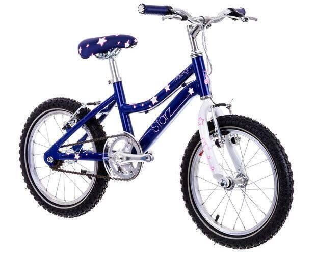 bicicleta-copii-5-8-ani